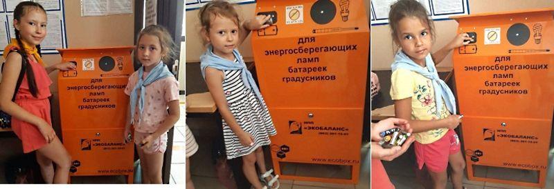 БАТАРЕЙКИ_Коллаж_20_июля_2021_2
