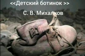 Мугака_Илья