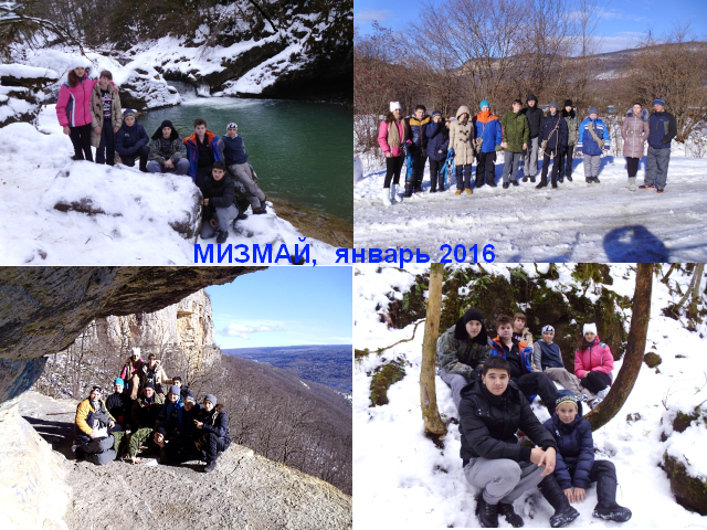 Mezmay group