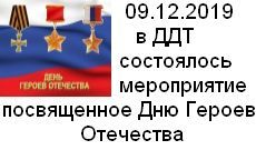 АФишка ДГО-2019