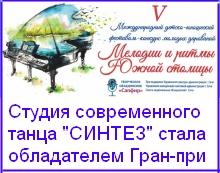 Афишка Бегунова в Сочи