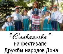 Афишка День Ростова 2018