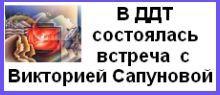 Афишка-КОротычева-1