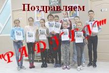 Афишка-Награды Жикревецкой-1