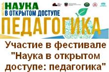 Афишка Наука-1