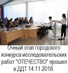 Афишка ОТЕЧЕСТВО