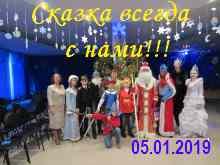 Афишка Паситова НГ-2019