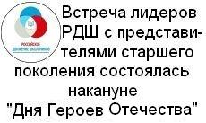 Афишка Паситова 051219