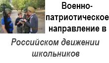 Афишка Паситова 15-09-18