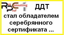 Афишка ССИТ 220