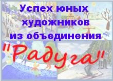 Афишка Снежный вальс_2