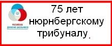 Афишка нюрнберг-75