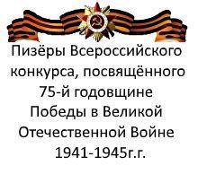 Афишка_Казаченко_К_Ф
