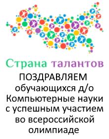 Афишка_Комп науки