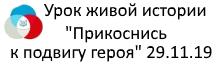 Афишка_Паситова_ноябрь_2019