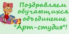 Афишка_Позднякова_ССИТ