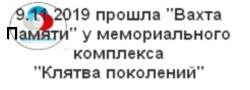 Афишка_Псаитова_Октябрь_2019