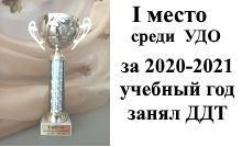 Афишка_мониторинг_1