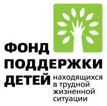 Афишка_Logo_det_fond