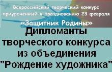 А-Афишка Криволапова-1