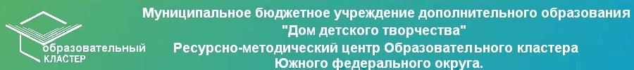 БАНЕР-КЛАСТЕР-1