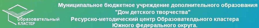 БАНЕР КЛАСТЕР