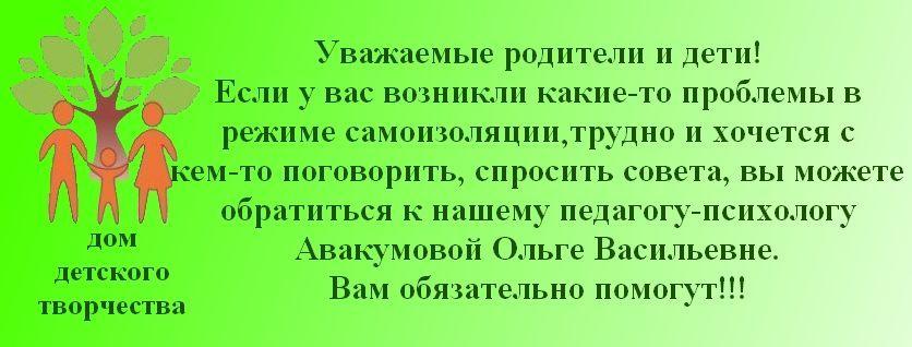 БАНЕР_ АВАКУМОВА_В_сжатый