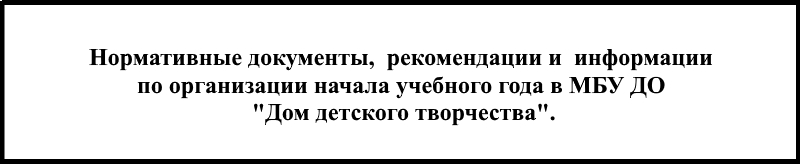 БАнер_нормативные_докмуенты