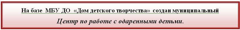 Банер ПРИКАЗ 204