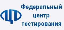 Банер Федеральный Ценр Тестирования