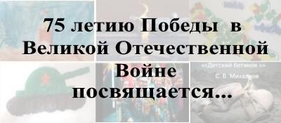 Банер_Выставки_2