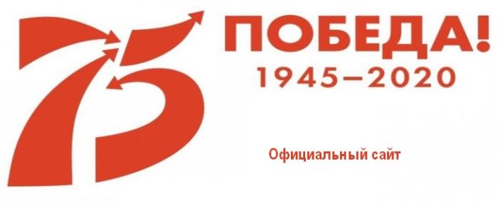 Банер_75_Победа