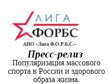 ФОБОС-афишка