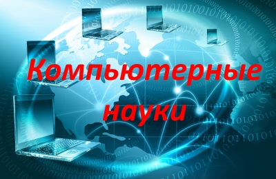 computer-technology-baner