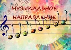 А-музыка