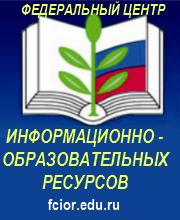 ФедеральныйцентрИОР