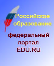 A-Российскоеобразование