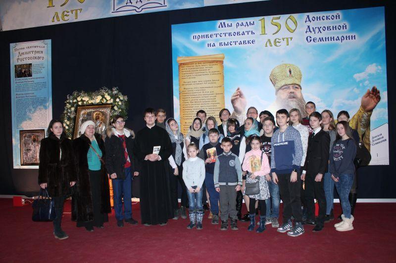 Дон православный 3
