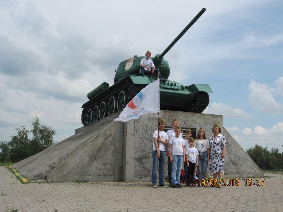 Монумент воинской славф фото 1
