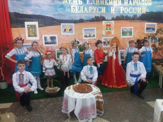 А-Белоруссия-Россия
