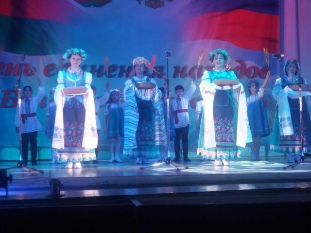 Б-Белоруссия-Россия