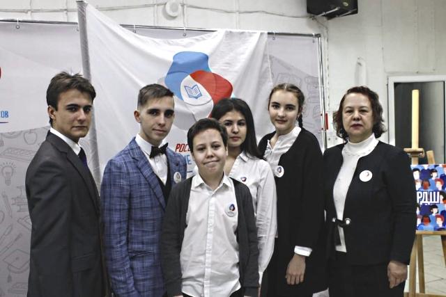 РДШ-зимний фестиваль 2020