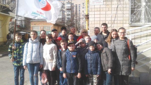 Чернобыль-1А