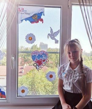 Окна_России_1