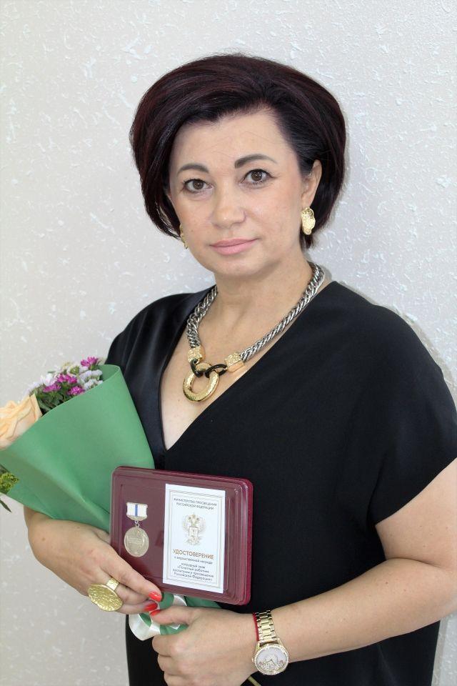 Бегунова