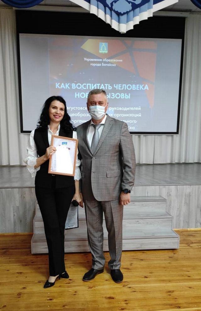 Мониторинг_Мануйлова